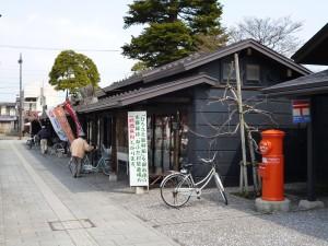 ねぷた村4