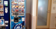 サンタハウスカップ自販機