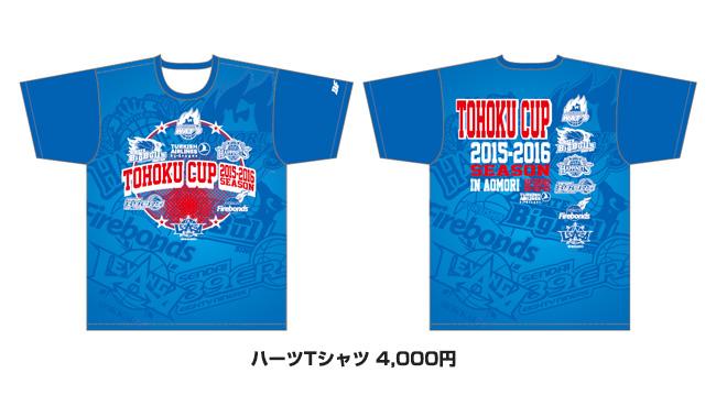 ハーツTシャツ 4,000円