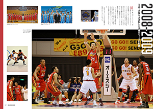 プロバスケットボールチーム「青...