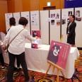 平成28年熊本地震に対する義援金募金