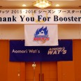Thank You For Booster!!